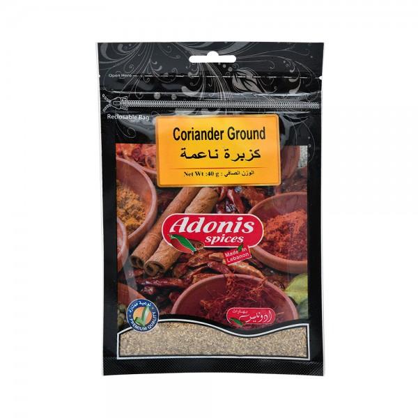 Adonis Coriander Ground  - 40G 524868-V001 by Adonis Spices