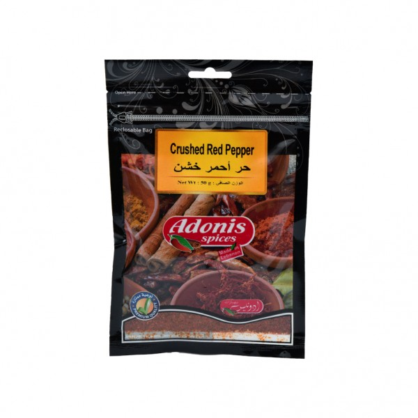 Adonis Crushed Red Pepper  - 50G 524875-V001 by Adonis Spices