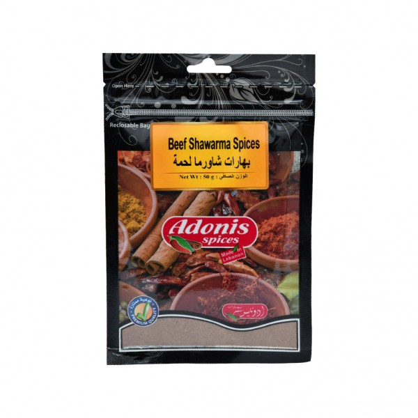 Adonis Shawarma Spices  - 50G 524880-V001 by Adonis Spices