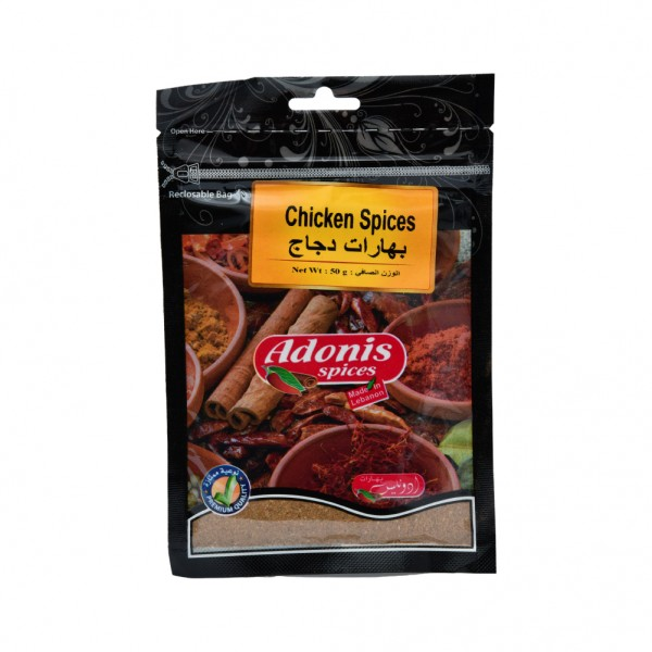 Adonis Chicken Spices  - 50G 524882-V001 by Adonis Spices