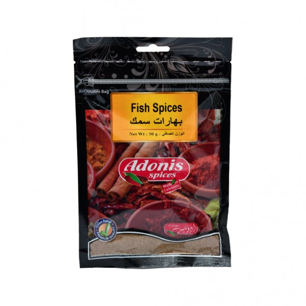 Adonis Fish Spices  - 50G 524883-V001 by Adonis Spices