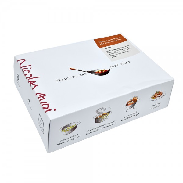 Rajasthan Curry Chicken with Yellow Safran Rice 450g 524940-V001 by Nicolas Audi