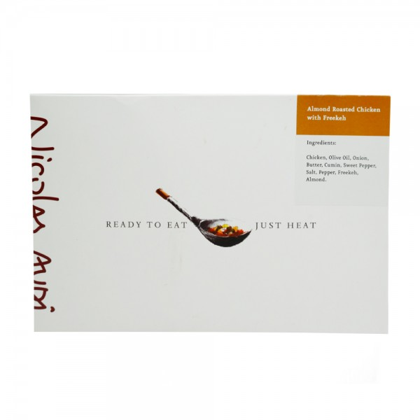 ALMOND ROASTED CHICKEN+FREEKEH 524945-V001 by Nicolas Audi