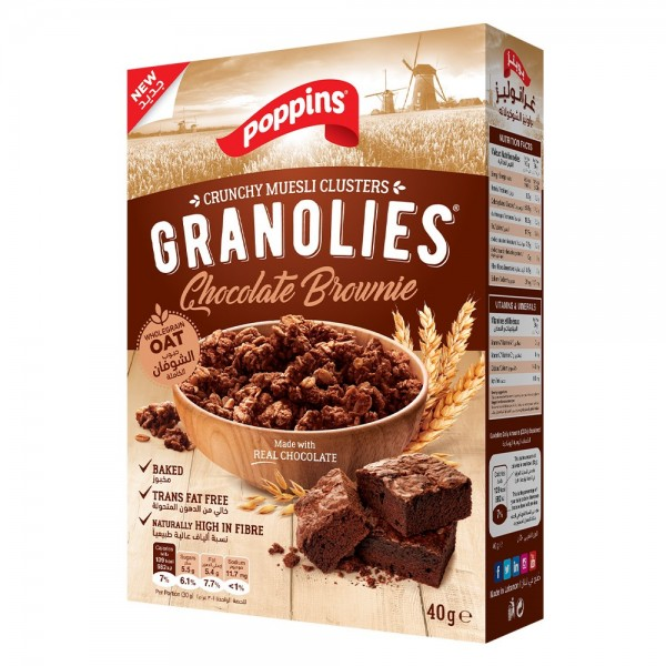 Poppins Granolies Chocolate Brownie 50g 526670-V001 by Poppins
