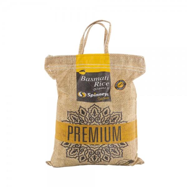 Spinneys Premium Basmati Rice 4kg 526687-V001 by Spinneys Food