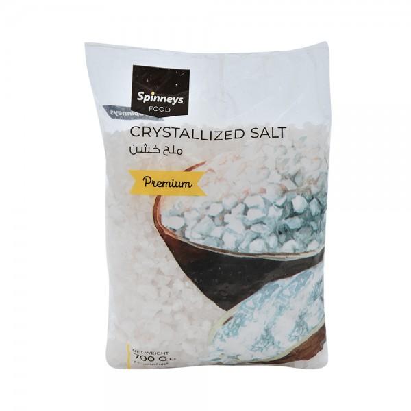 CRYSTALLIZED SALT 527309-V001 by Spinneys Food