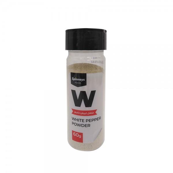 WHITE PEPPER POWDER JAR 527434-V001 by Spinneys Food