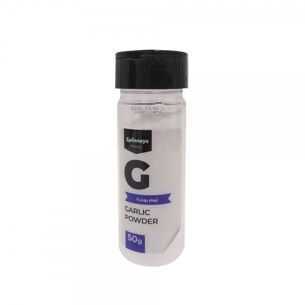 GARLIC POWDER JAR 527439-V001 by Spinneys Food