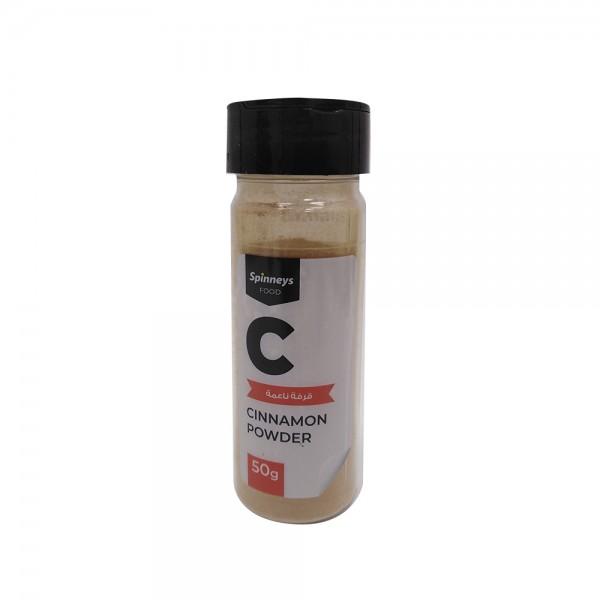 CINNAMON POWDER JAR 527441-V001 by Spinneys Food