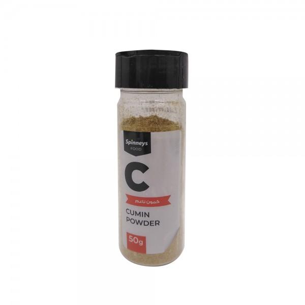 CUMIN POWDER JAR 527442-V001 by Spinneys Food