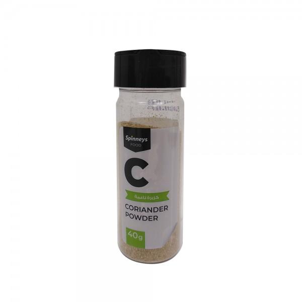 CORIANDER POWDER JAR 527443-V001 by Spinneys Food