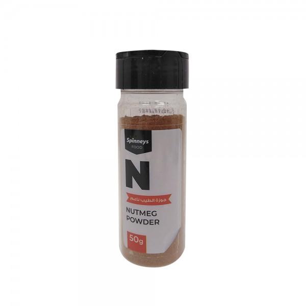 NUTMEG POWDER JAR 527445-V001 by Spinneys Food
