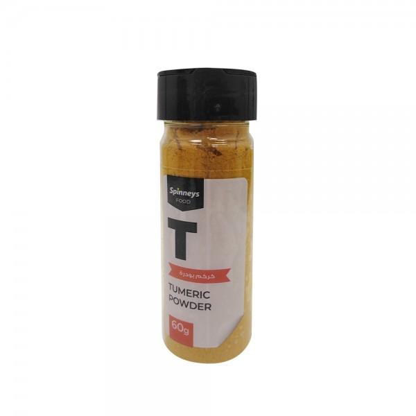 TUMERIC JAR 527446-V001 by Spinneys Food