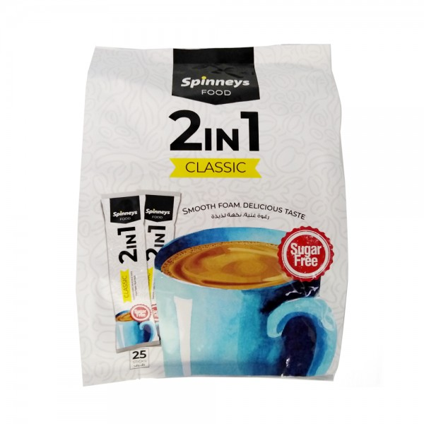 Spinneys Instant Coffee 2in1 528605-V001 by Spinneys Food