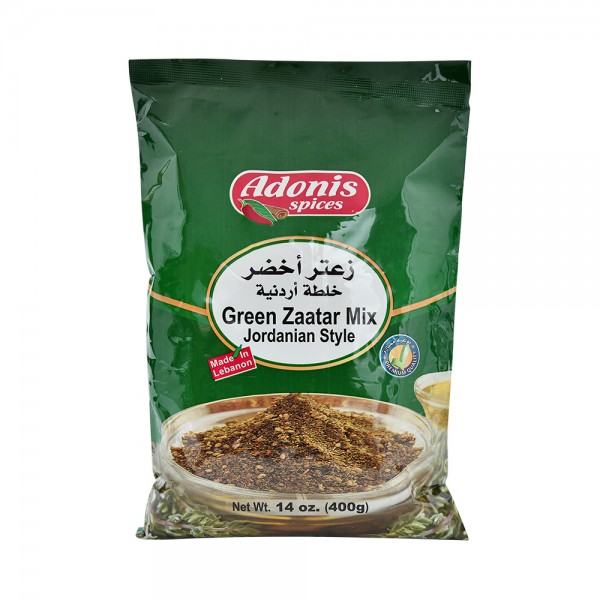 Adonis Jordanian Thyme  - 400G 528976-V001 by Adonis Spices