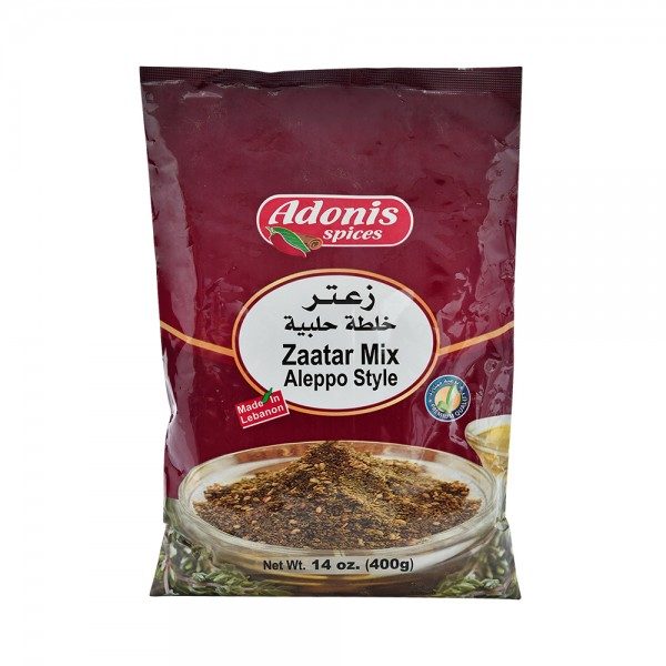 Adonis Halabi Thyme  - 400G 528977-V001 by Adonis Spices