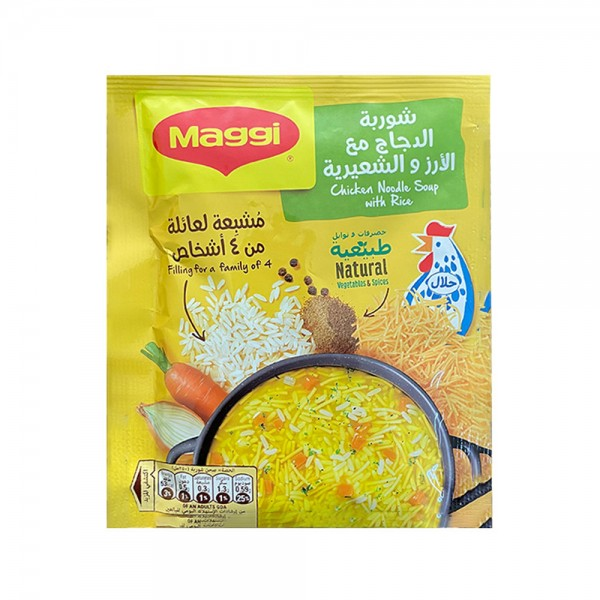 CHICKEN NOODLE SOUP WITH RICE 529602-V001 by Nestle