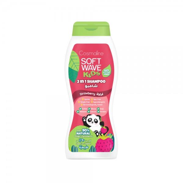 Cosmaline Kids Natural Shampoo Strawberry 530541-V001 by Cosmaline