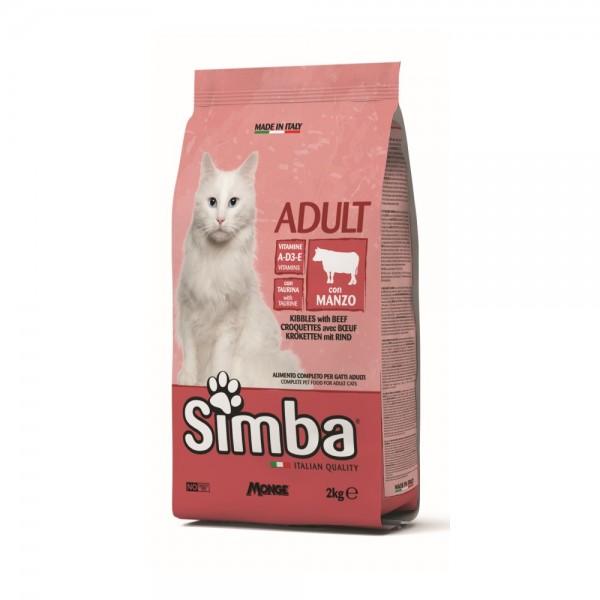 Simba Dry Cat Food Beef 532759-V001 by Simba
