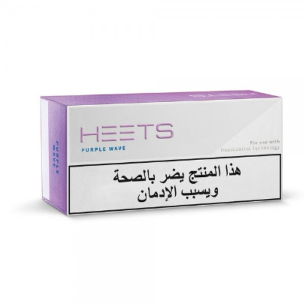 Heets For IQOS Purple Wave Selection 533325-V001 by Heets