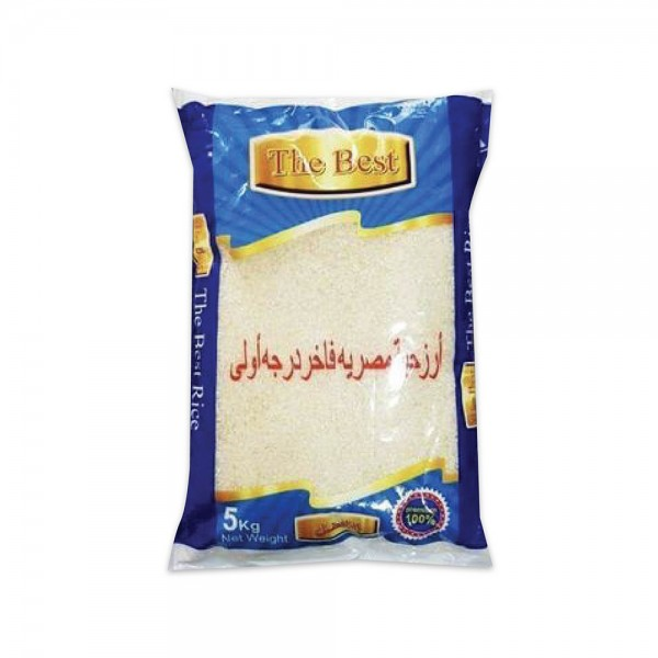 The Best Egyptian Rice 5Kg 533402-V001 by The Best Rice
