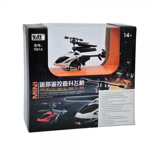 H.Goods Ir R.C Helicopter 533546-V001 by Home Collection