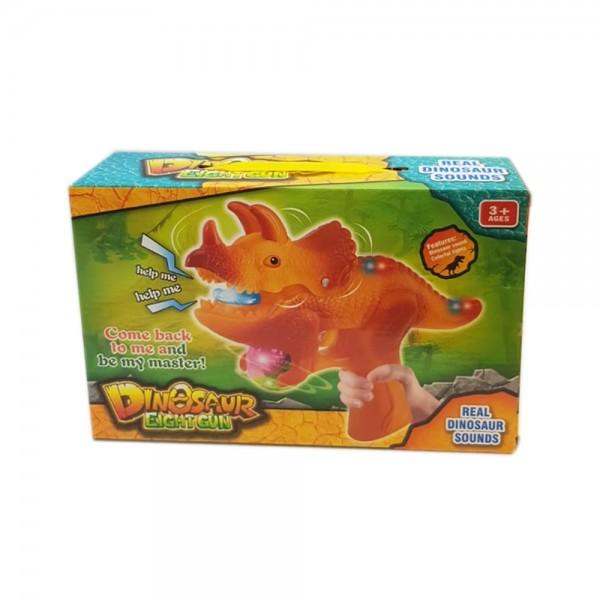 H.Goods B.O Dinosaur W.Light+Music 533692-V001 by Home Collection