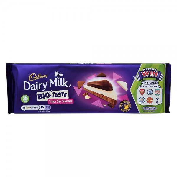 Cadbury Big Taste Triolade 534299-V001 by Cadbury