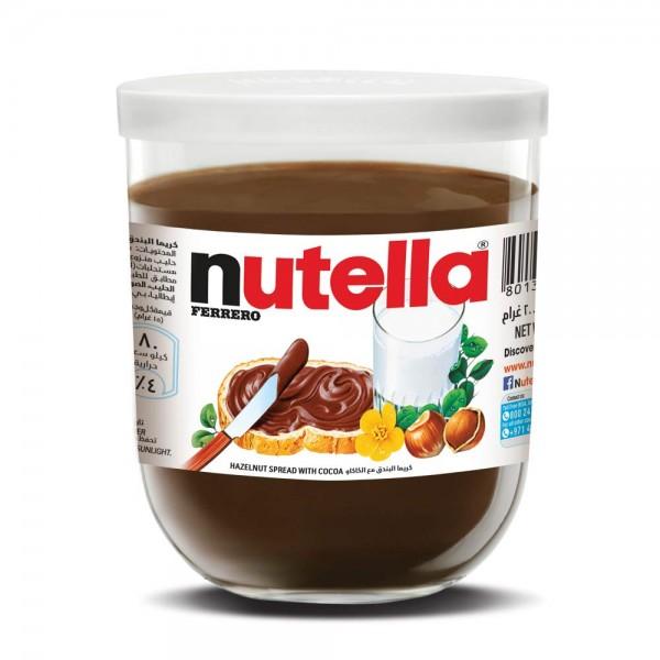 Nutella Ferrero Chocolate Spread 200g 535018-V001 by Ferrero