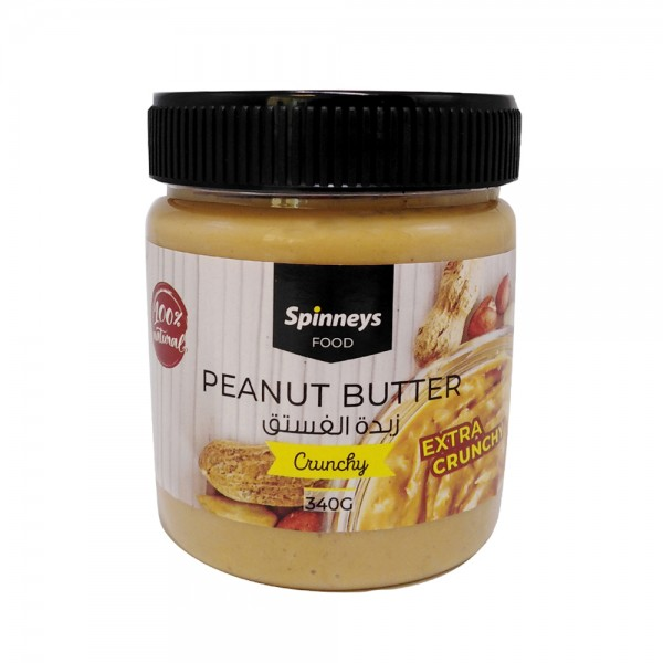 Spinneys Crunchy Peanut Butter 537703-V001 by Spinneys Supreme