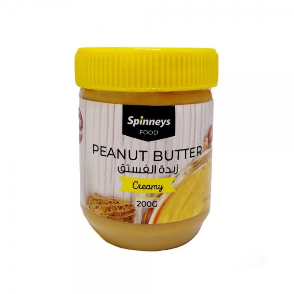 Spinneys Creamy Peanut Butter 537991-V001 by Spinneys Supreme