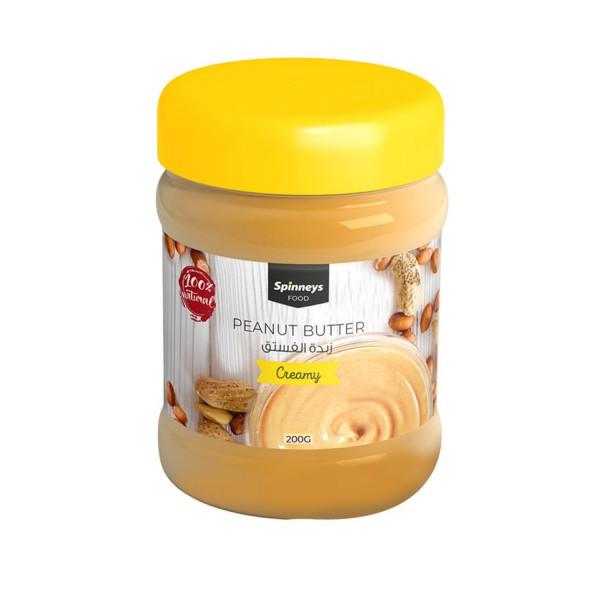 Spinneys Creamy Peanut Butter 537991-V001 by Spinneys Food