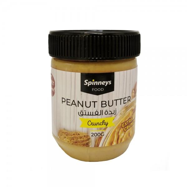 Spinneys Crunchy Peanut Butter 537992-V001 by Spinneys Supreme