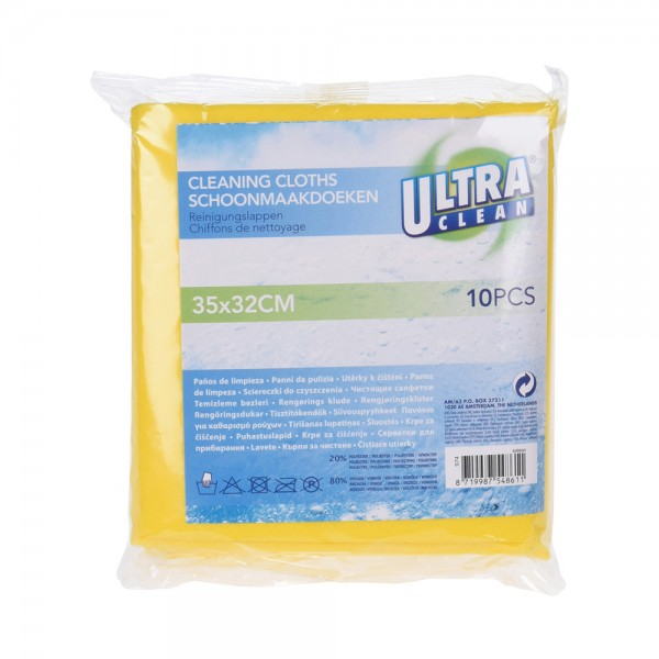 CLEANING CLOTHS SET OF 10PCS 538732-V001 by Ultraclean