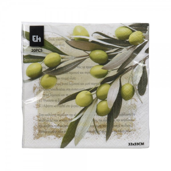 NAPKINS 20 SHEETS MIXED 540271-V001 by EH Excellent Houseware