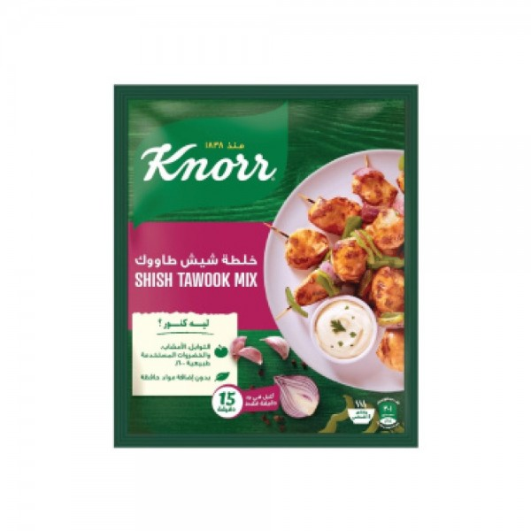 Knorr Shish Tawouk Mix 542698-V001 by Knorr