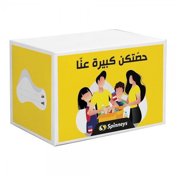 Spinneys Food Donation Box 516399-V001