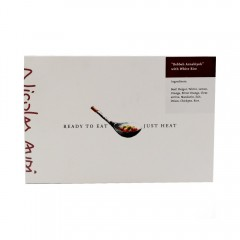 KEBBEH ARNABIYEH WITH WHITE RICE 529867-V001 by Nicolas Audi
