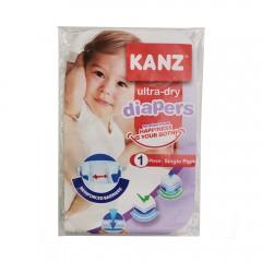 NEWBORN SINGLE PACK 2 5 KG NO1 543831-V001 by Kanz