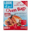 Look Roasting Bags Extra Large 2 Bags 118377-V001