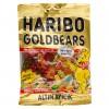 Haribo Goldbears Gummi Candy 200G 311962-V001 by Haribo