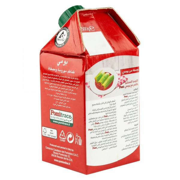 Pomi Strained Tomatoes 500G