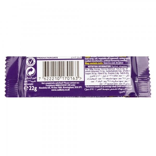 Cadbury Snack Sandwich 26G