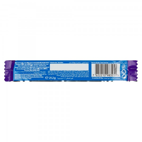 Cadbury Timeout Wafer 21.5G