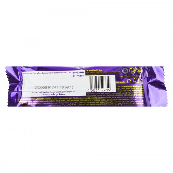 Cadbury Twirl Bar 43G