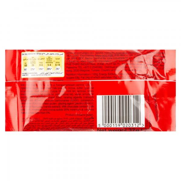 Maltesers Round Milk Chocolate Pack 37G