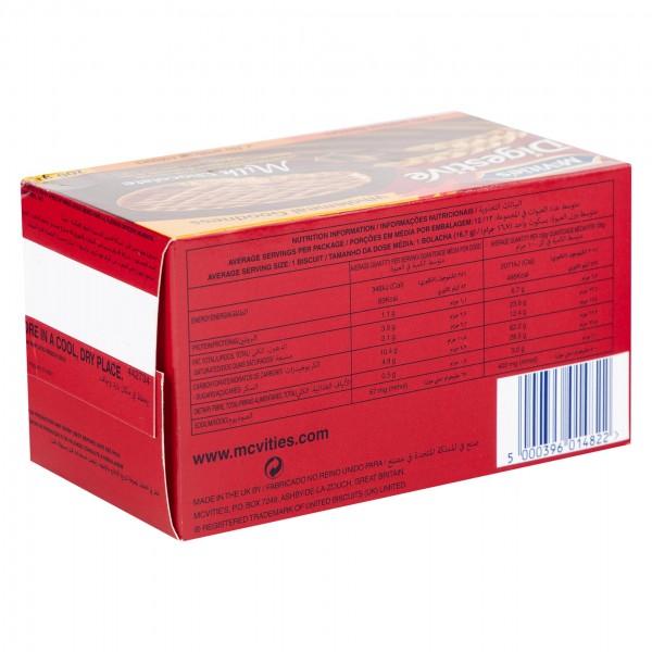 Mcvitie's Digestives Original Milk Chocolate 200G