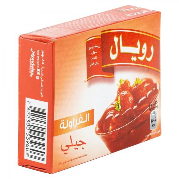 Royal Jelly Strawberry 85G