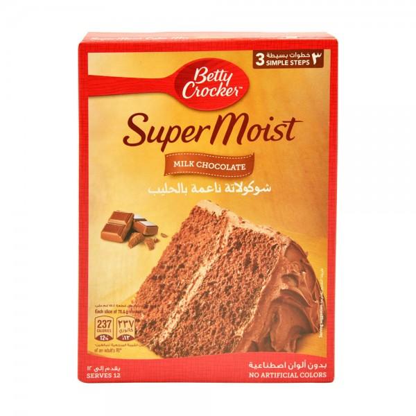 Milk Chocolate Cake Mix