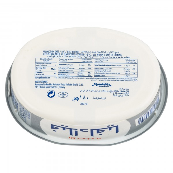 PHILADELPHIA Original Cream Cheese Spread 180G